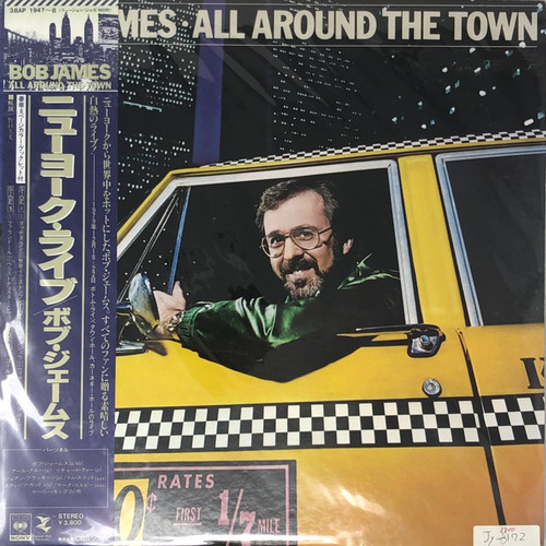 Bob James - All Around the Town (1981 Japanese Pressing with OBI)