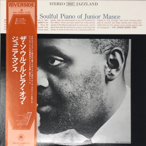 Junior Mance - The Soulful Piano Of Junior Mance (1974 Japanese Reissue with OBI)
