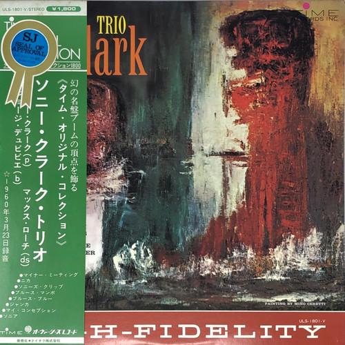 Sonny Clark Trio - Sonny Clark Trio (Early Japanese Reissue with OBI)