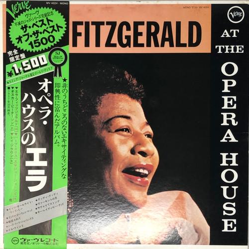 Ella Fitzgerald - Ella Fitzgerald At The Opera House (80's Mono Japanese Pressing with OBI)
