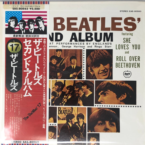 The Beatles - Second Album (1970's Japanese Pressing with OBI - Complete)