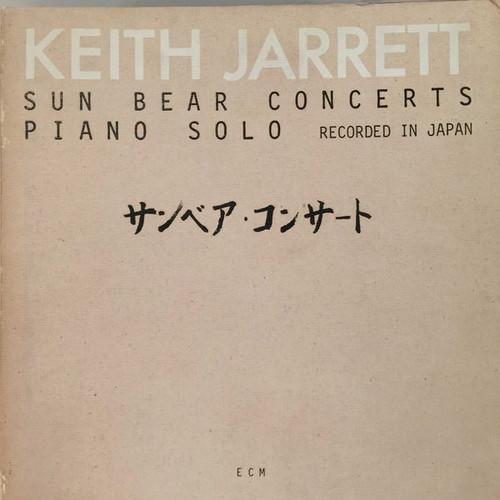 Keith Jarrett - Sun Bear Concerts (German Import 10 LP set - NM vinyl)