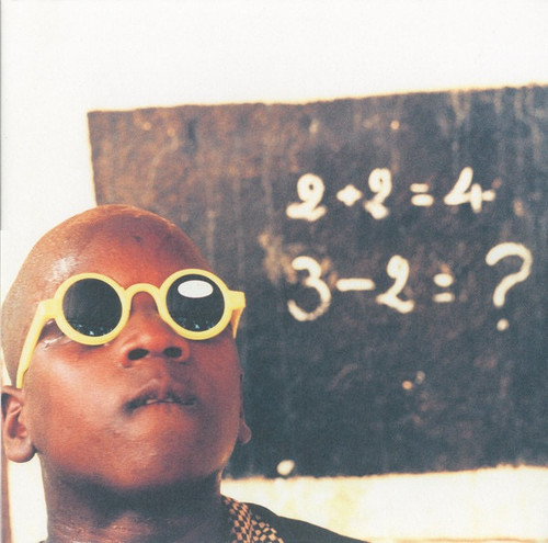 Mali Music - Mali Music (VG/VG+ with poster)