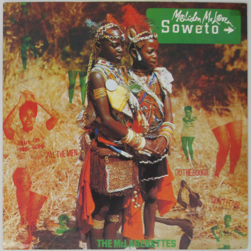 "Malcolm McLaren  - Soweto (12"" single)"