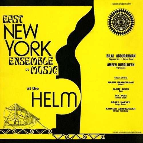 East New York Ensemble De Music - At The Helm (reissue)