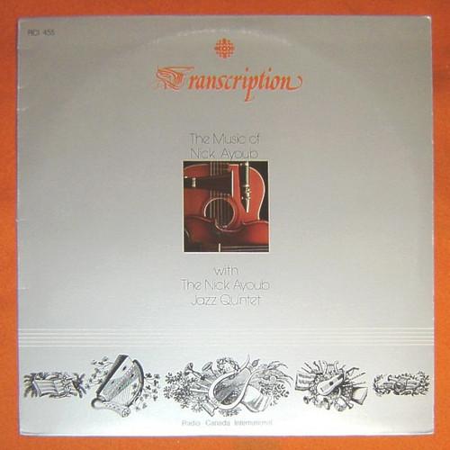 Nick Ayoub Quintet - The Music Of Nick Ayoub With The Nick Ayoub Jazz Quintet (restocked)