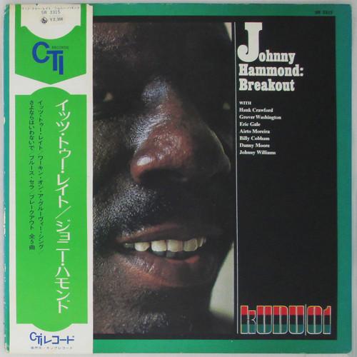 Johnny Hammond - Breakout (Japanese pressing)