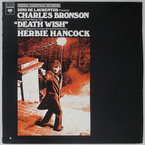 Herbie Hancock – Death Wish (soundtrack)