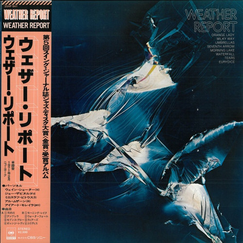 Weather Report - Weather Report (Japanese Import OBI NM)
