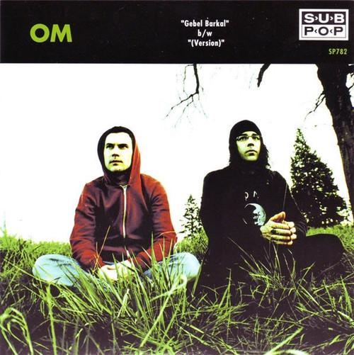 OM  - Gebel Barkal b/w (Version)
