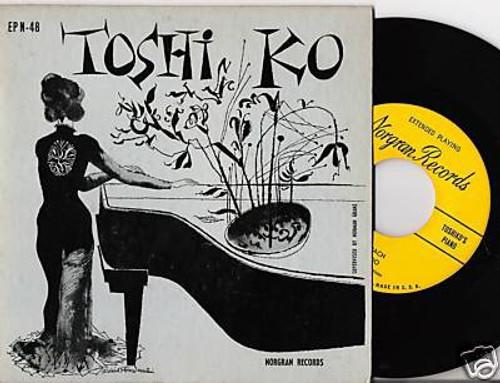 TOSHIKO AKIYOSHI Toshiko's Piano NORGRAN EP N-48 Jazz