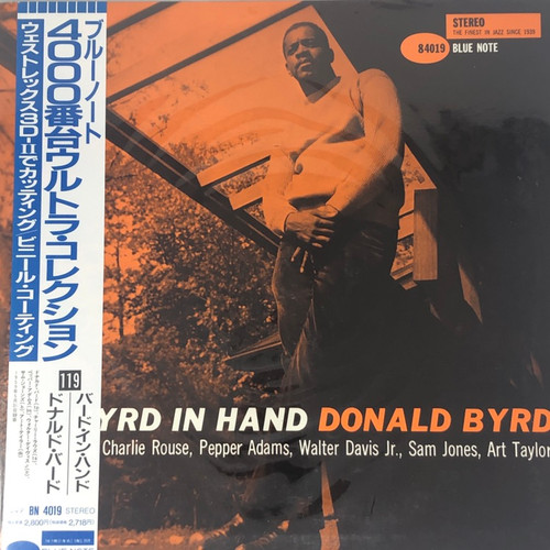 Donald Byrd - Byrd In Hand (1992 Japanese Blue Note Reissue with OBI)