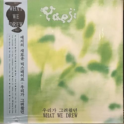 Yaeji - What We Drew 우리가 그려왔던 (Vinyl Me Please Exclusive on Green Vinyl #00424)