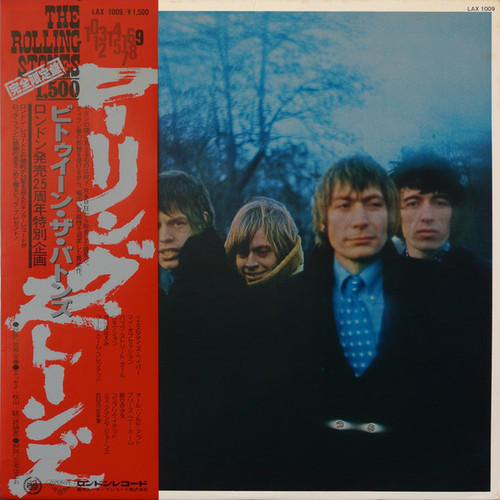 The Rolling Stones - Between The Buttons (Japan)