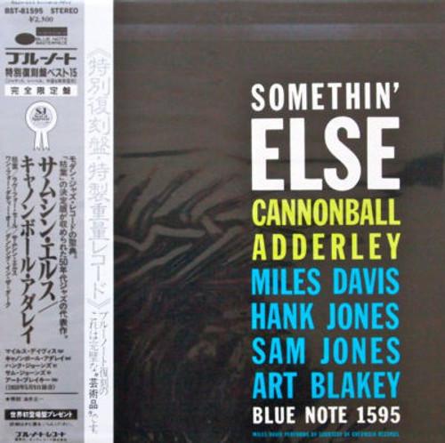Cannonball Adderley - Somethin' Else (STICKERS - Japan)