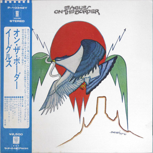 Eagles - On The Border (Japan)