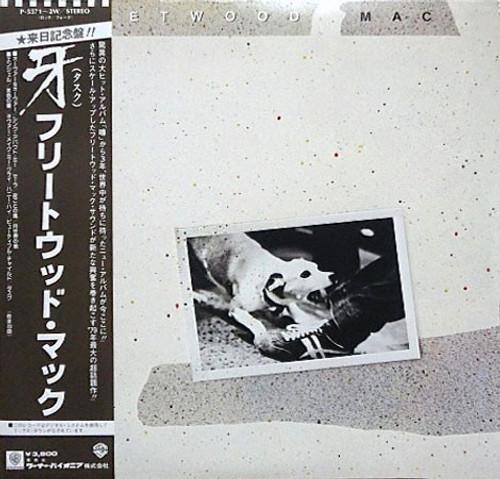 Fleetwood Mac - Tusk (Japan)