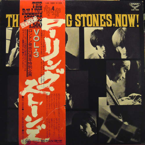 The Rolling Stones - The Rolling Stones, Now! (Japan)
