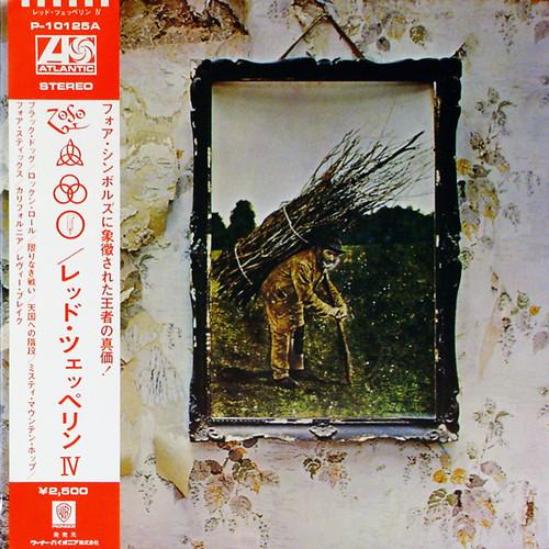 Led Zeppelin - IV (Japan)