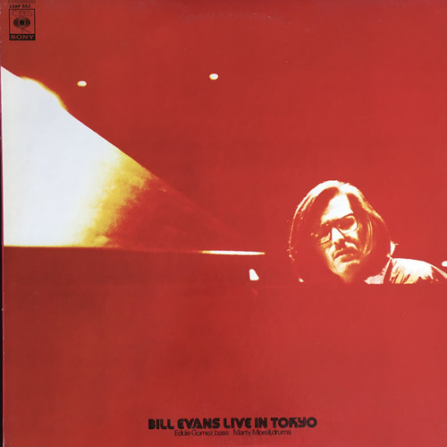 Bill Evans - Live In Tokyo (Japan)