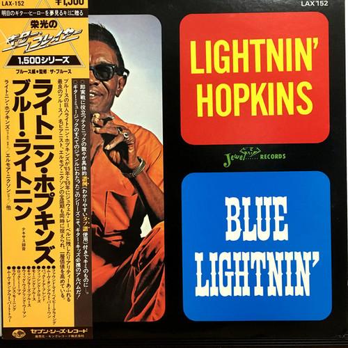 Lightnin' Hopkins - Blue Lightnin'
