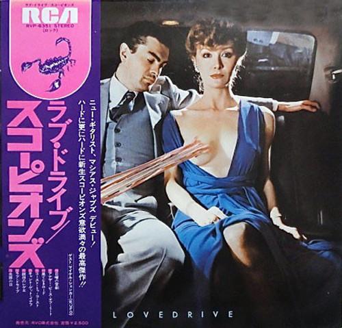 Scorpions - Lovedrive (Japan)