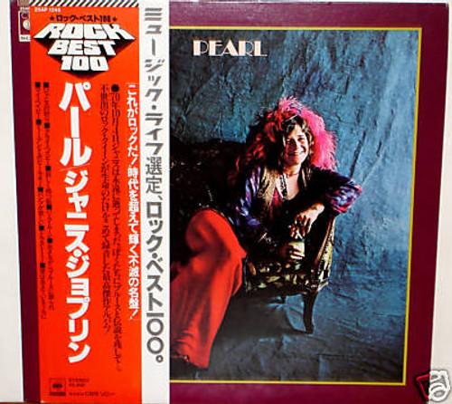 Janis Joplin - Pearl (Japan)