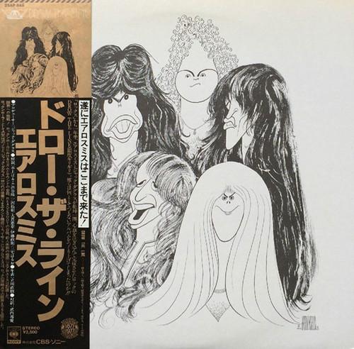 Aerosmith - Draw The Line (Japan)