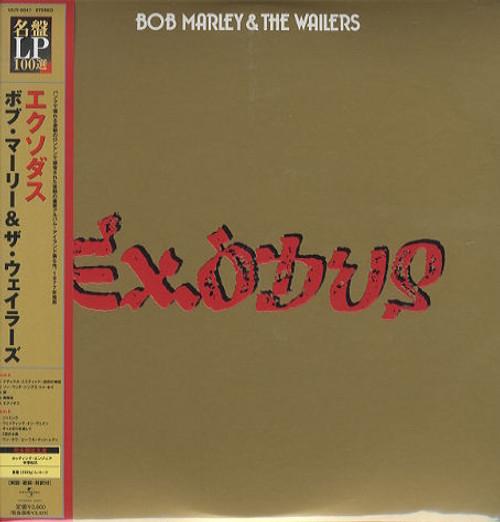 Bob Marley & The Wailers - Exodus (200g - Japan)