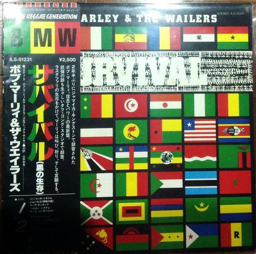 Bob Marley & The Wailers - Survival (Japan)