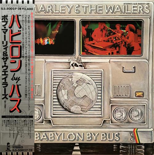 Bob Marley & The Wailers -  Babylon Bus (Japan)