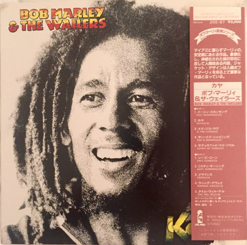 Bob Marley & The Wailers - Kaya (Japan)