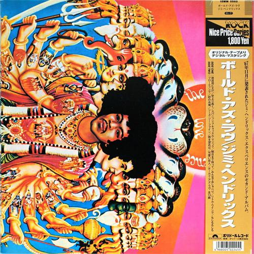 The Jimi Hendrix Experience - Axis: Bold As Love (Japan)