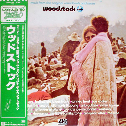 Various - Woodstock - Music From The Original Soundtrack and More (Japan)