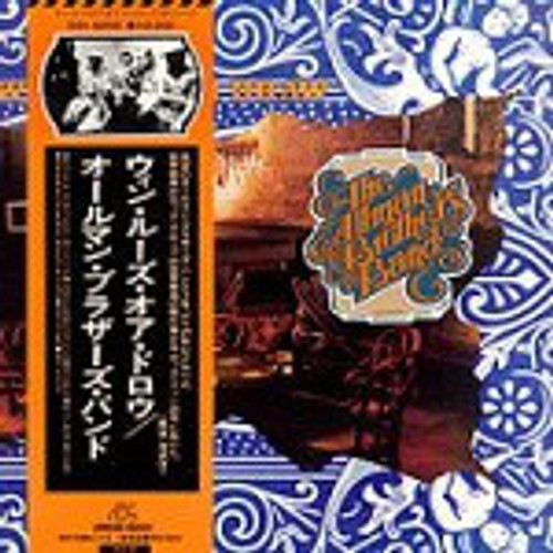 The Allman Brothers Band - Win, Lose or Draw (Japan)