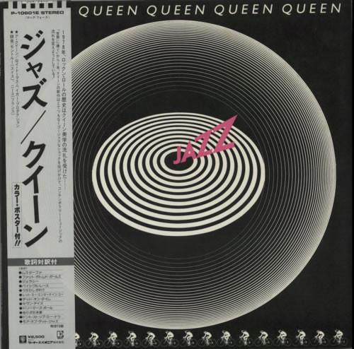 Queen - Jazz (Japan)