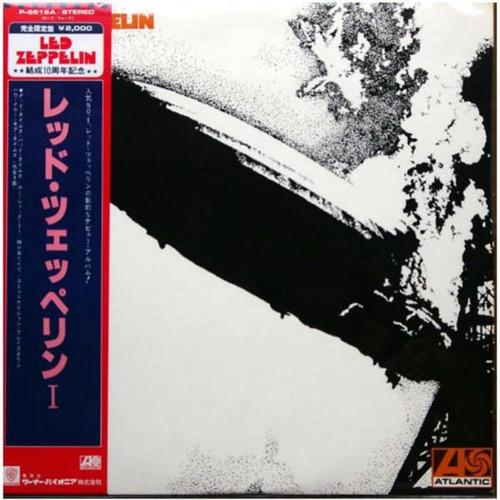 Led Zeppelin - レッド・ツェッペリン I = Led Zeppelin
