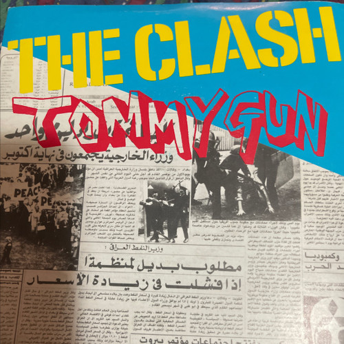 The Clash - Tommy Gun / 1-2, Crush on You