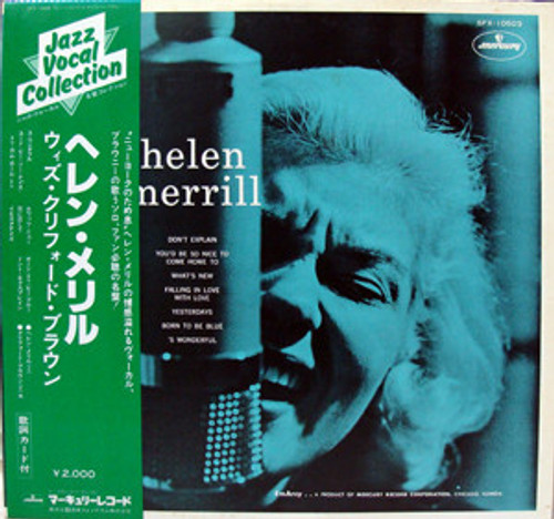 Helen Merrill - Helen Merrill (Japan)