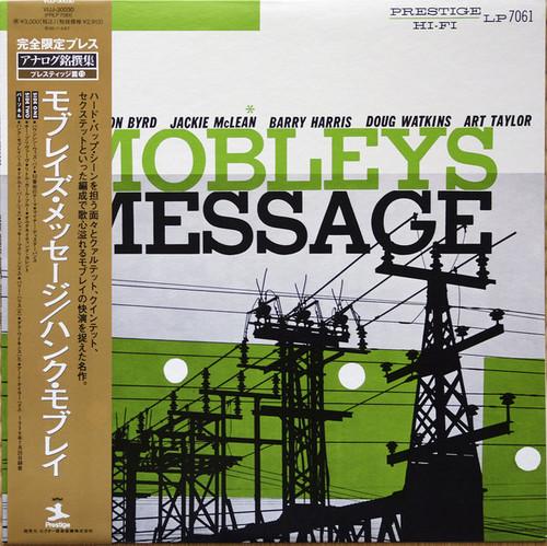 Hank Mobley - Mobley's Message (Japan)