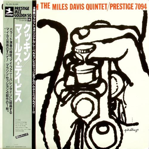The Miles Davis Quintet - Cookin' With The Miles Davis Quintet (NM Japanese Import / OBI)