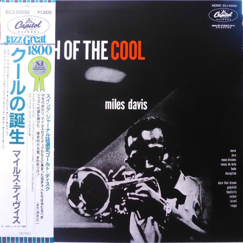 Miles Davis - Birth of The Cool (Japanese Import NM/NM with OBI)