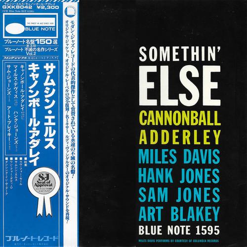 Cannonball Adderley - Somethin' Else (Japan)