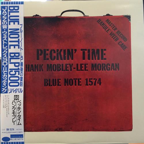 Hank Mobley - Lee Morgan - Peckin' Time (Japan)