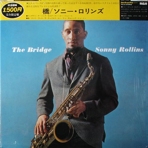 Sonny Rollins - The Bridge (Japan)
