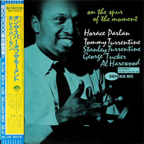 Horace Parlan Quintet - On The Spur Of The Moment