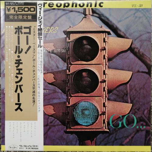 Paul Chambers - Go... (Japan)