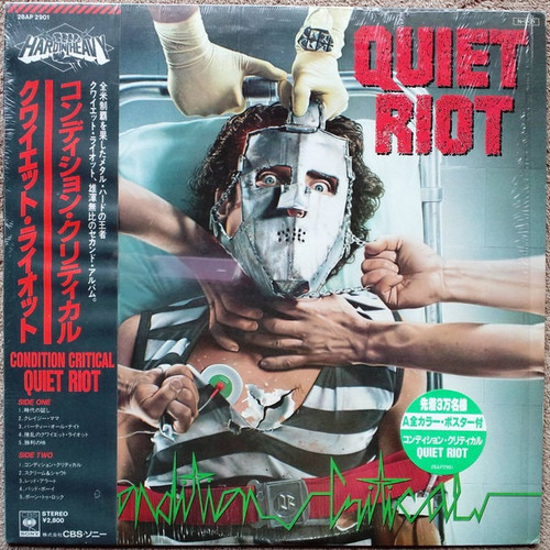 Quiet Riot - Condition Critical (Japanese Import OBI/ Insert/perfect)
