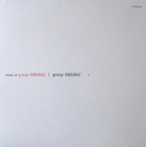 Group Ongaku - Music Of Group Ongaku
