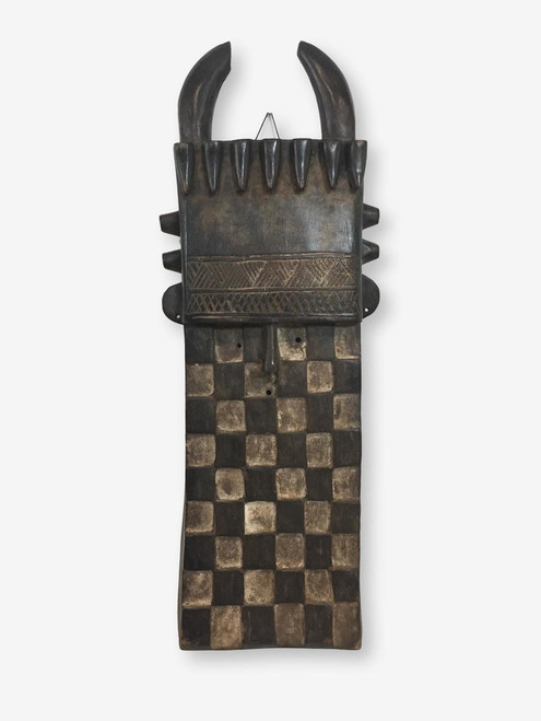 Vintage Toma Mask, Guinea